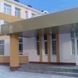 Школа в с.Познань