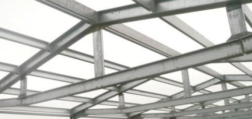 Металеві конструкції