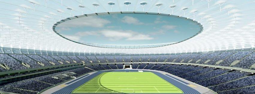 Спортивні арени світу