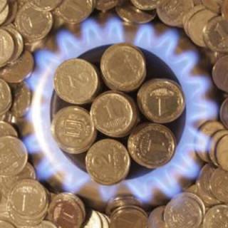Ціни на газ для населення України