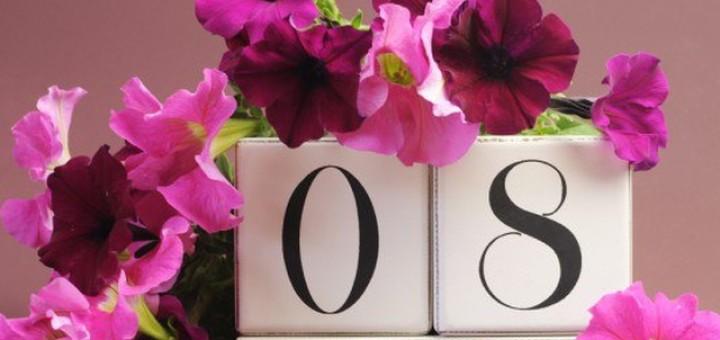 """Колектив ТОВ""""Рівнеагроспецмонтаж"""" вітає всіх жінок з міжнародним жіночим днем - 8 березня"""